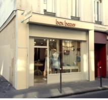 Murs de commerce I Rue de la Roquette I 75011 PARIS