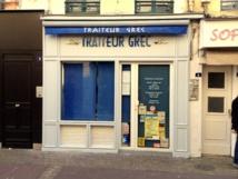 murs commerciaux occupés I 78100 Saint Germain en Laye